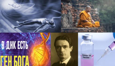 Получившие лечение от COVID жалуются на потерю способности к медитации