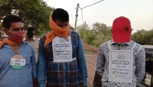 Полиция Индии приказала невакцинированным носить специальные нагрудные знаки