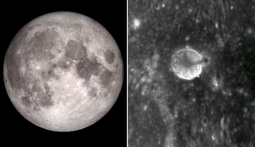 """Структура """"искусственного шпиля"""" высотой в три мили обнаружена на поверхности Луны"""