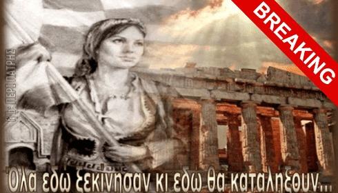 Греческий старец Геокон предупреждает о КАТАСТРОФЕ
