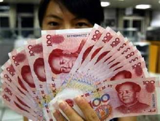 Китайцы дают взятки в загробном мире