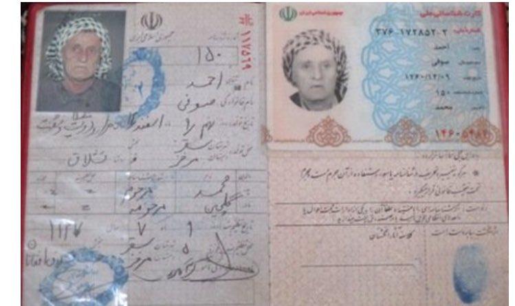В Иране найден 134-летний долгожитель