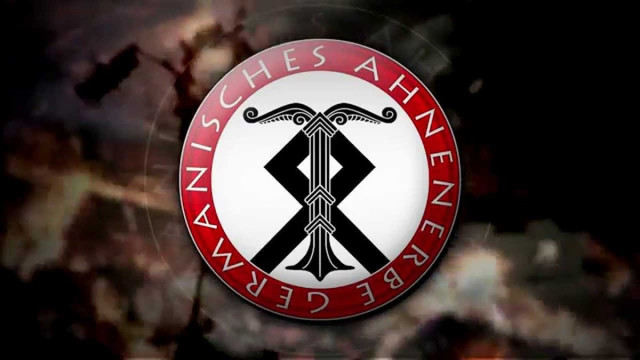 Аненербе – тайная организация Третьего рейха