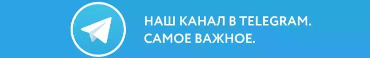 Присоединяйтесь, Telegram канал UfoSpace.Net
