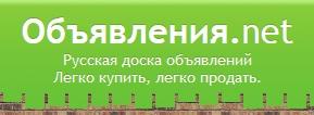 Новые объявления России, Украины, Эстонии, Латвии, Литвы и Европы.